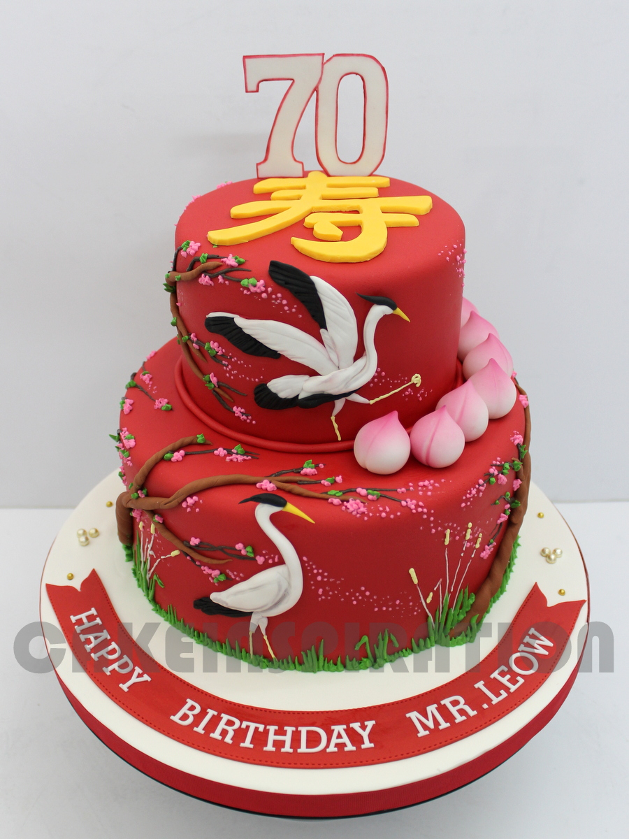 The Sensational Cakes Shuo Chinese Longevity Cake