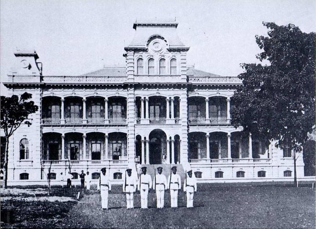 Queen Liliuokalani Palace Inside Ho'okuleana: ...