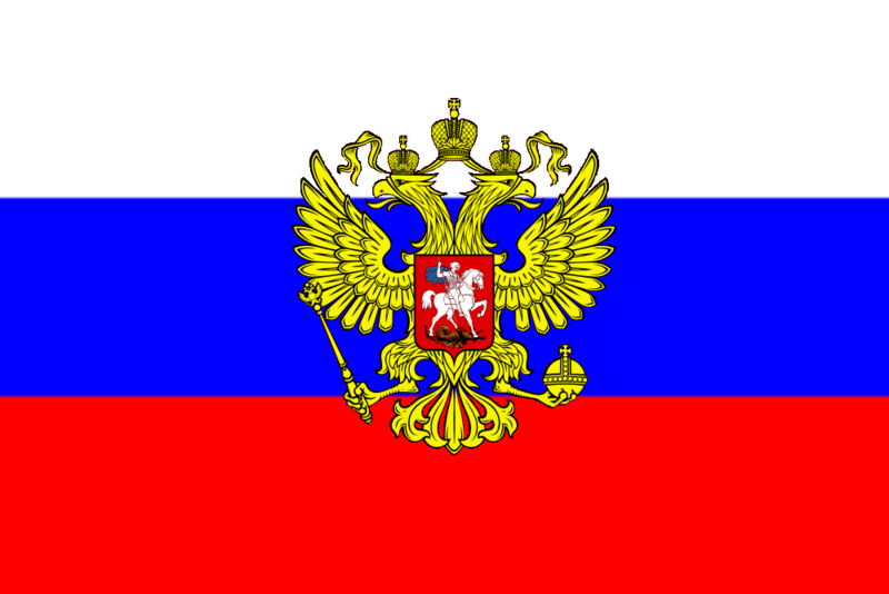 Flags Of The Russian Federation 18