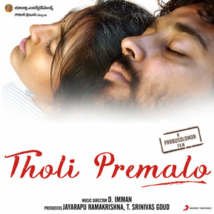 Tholi Premalo