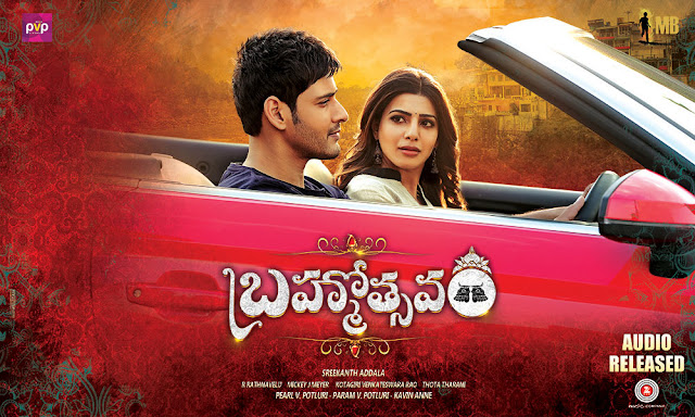 Supreme (2016) Telugu Full Movie Online Watch & Download