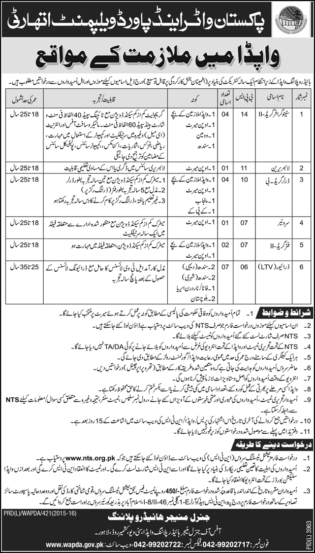 Wapda Lahore Jobs in Water And Power Development Authority 3 May 2017