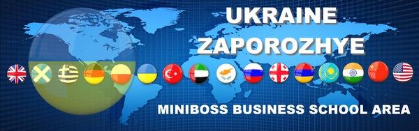 http://zaporozhye.miniboss-school.com/