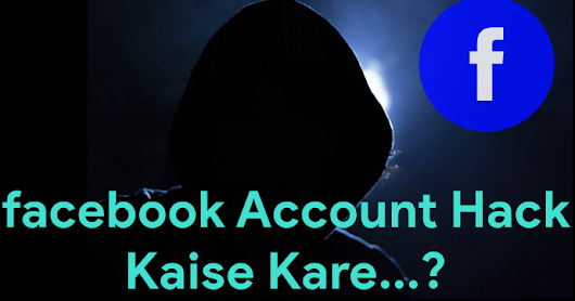 Facebook account hack kaise kare. Puri jankari hindi me