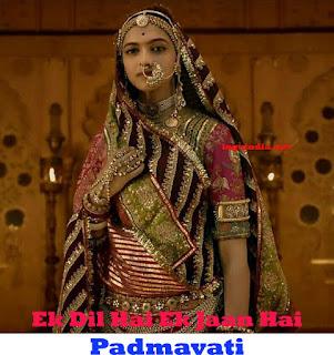 Lagu India Terbaru Ek Dil Hai Ek Jaan Hai