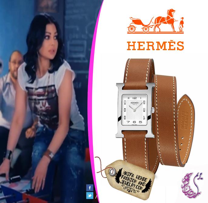 Haifa Wehbe Wearing Hermes H Hour White Dial Brown Leather Ladies Watch 5b46b9f26c897