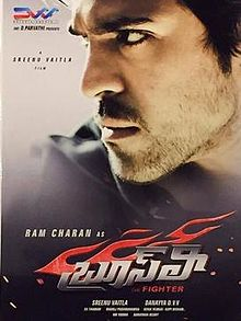 Ram Charan Teja, Rakul Preet Singh, Kriti Kharbanda, Chiranjeevi New Upcoming Telugu movie Bruce Lee, release date Poster