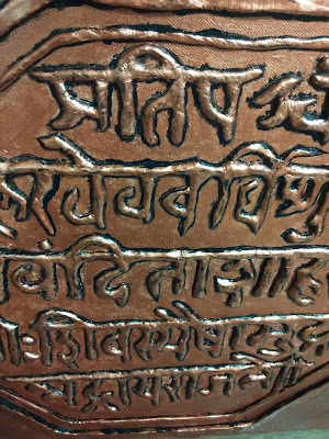 Rajmudra with copper and black color effect