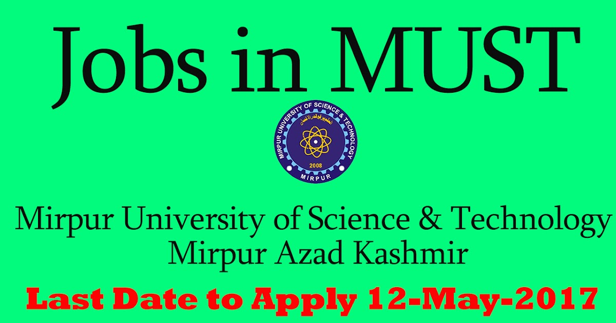 How To Apply Mirpur University Of Science Technology Must Aj