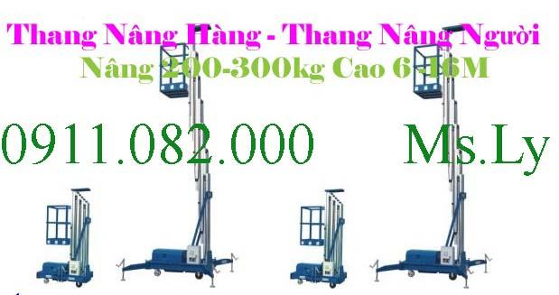 Thang-nang-don-Eos
