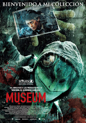 Museum 2016 DVD R2 PAL Spanish