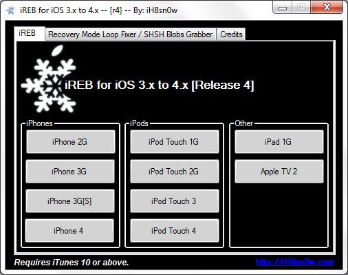 ireb iphone 3g gratuit