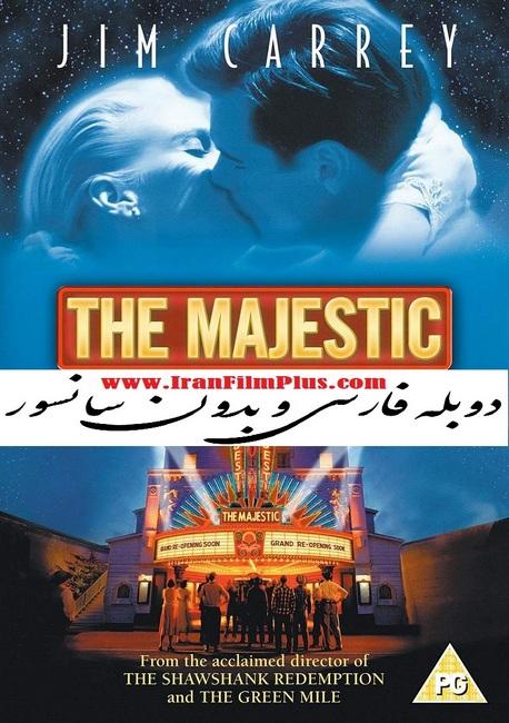 فیلم دوبله: مجستیک (2001) The Majestic