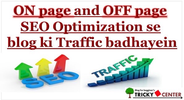 On page and Off page SEO Optimization