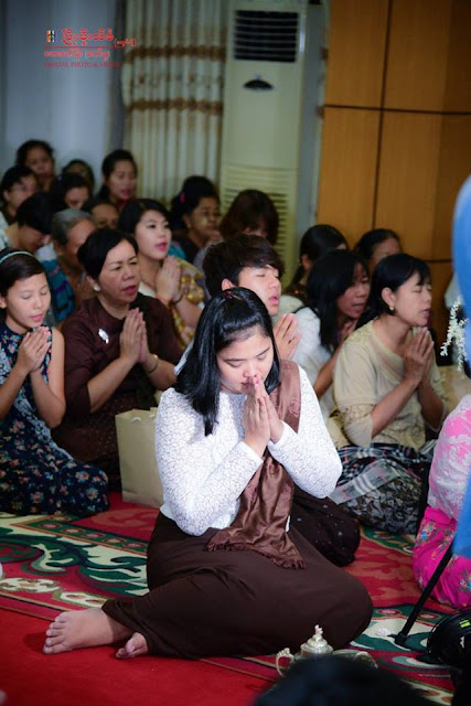 Birthday Ceremony Of Academy Actress Soe Myat Nandar