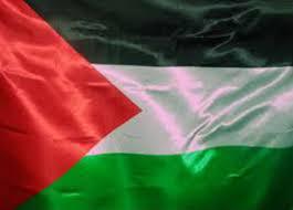 أخبار فلسطين اليوم الخميس 10-11-2016 تغطية حصرية عن أهم وأخر أخبار فلسطين العاجلة الأن