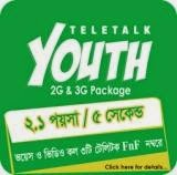 teletalk-upgrade-migrate-youth3g-package-Free