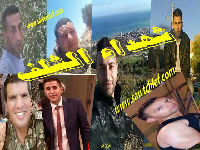 ولاية الشلف في صدارة عدد شهداء الطائرة المتحطمة ببوفاريك