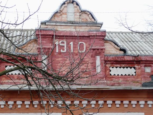 Белгород-Днестровский. Военкомат. 1910 г.