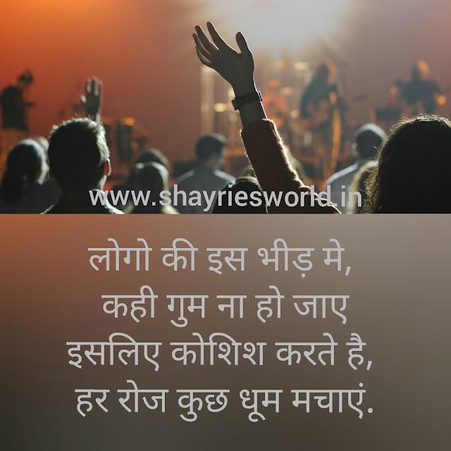 funny shayari , funny shayari in hindi