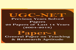 UGC NET Previous Year Question Papers solved paper 1