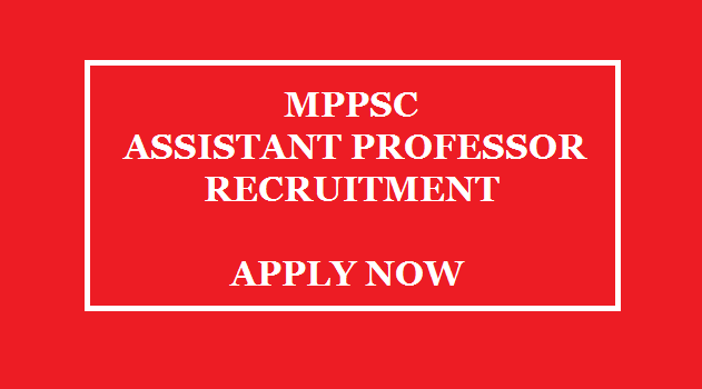 mppsc-notification-2018
