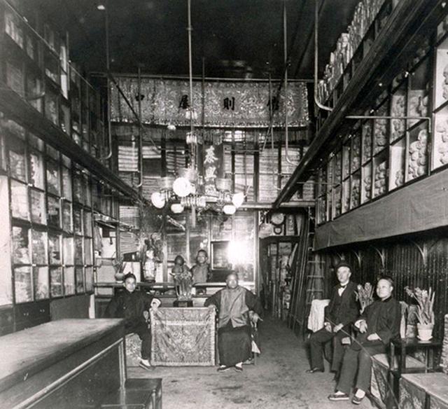 The Shoe Store Marysville Ohio