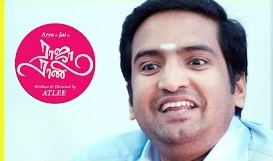 Santhanam Comedy Scenes | Raja Rani Tamil Movie | Arya | Nayanthara | Nazriya | Rajendran | Atlee