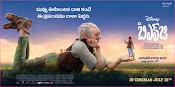 BFG Movie Wallpapers-thumbnail-2