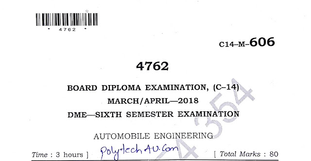 SBTET AP C-14 AUTOMOBILE ENGINEERING OLD QUESTION PAPER 2018