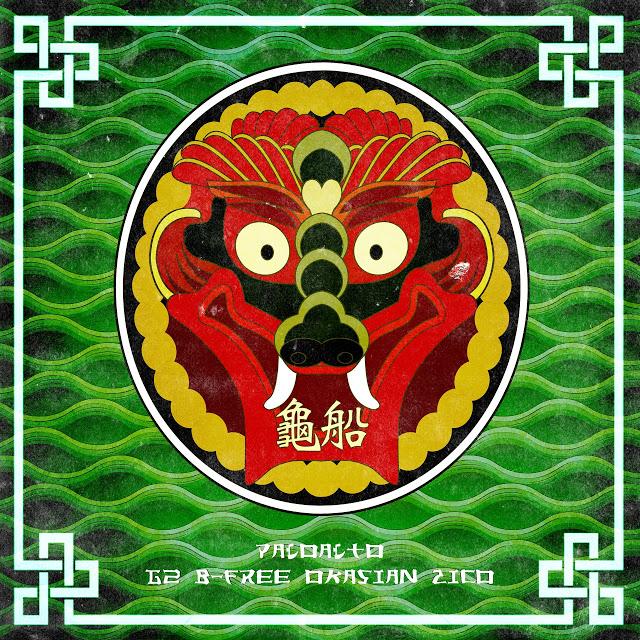 Paloalto Feat  G2, B-Free, Okasian & ZICO - Turtle Ship
