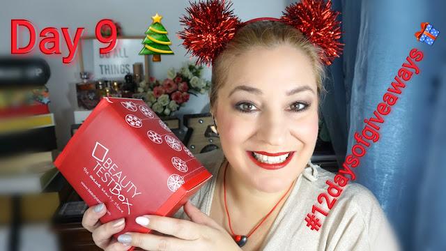 9η μέρα διαγωνισμός Beautytestbox #12DaysofGiveaways