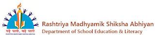 Rashtriya Madhyamik Shiksha Abhiyan (RMSA) Recruitment 2017