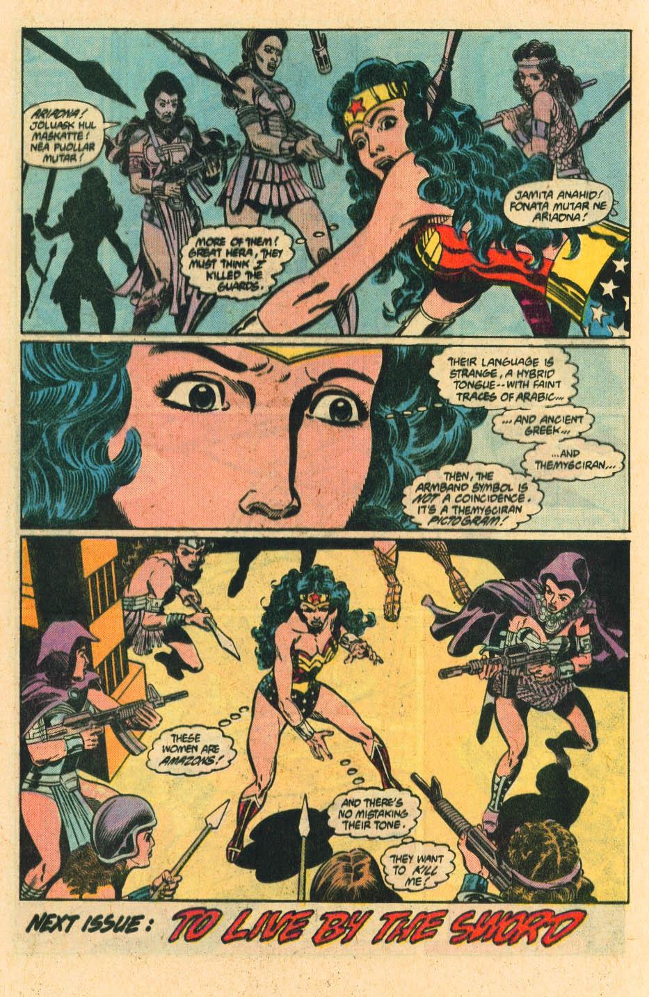 Read online Wonder Woman (1987) comic -  Issue #29 - 24