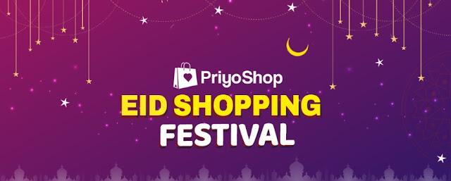 PriyoShop.com