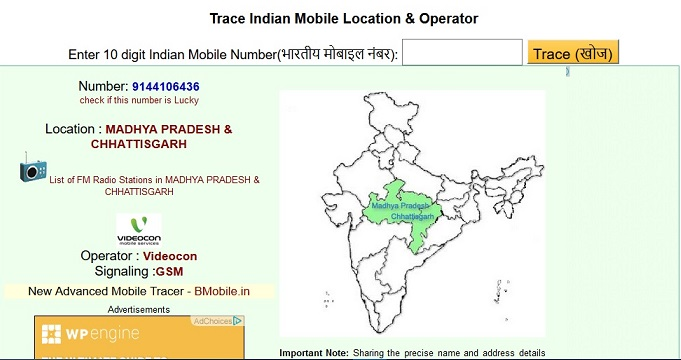 List of best website to trace any mobile number location