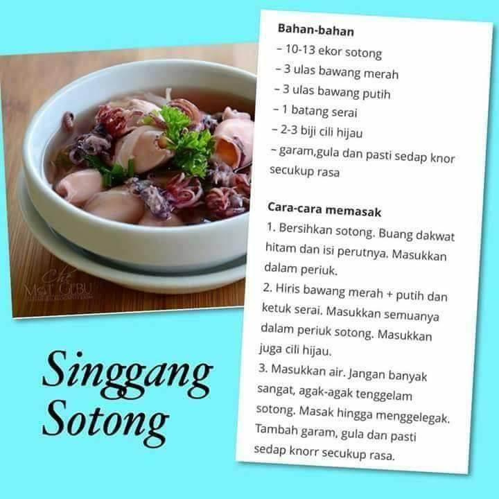 resepi singgang sotong