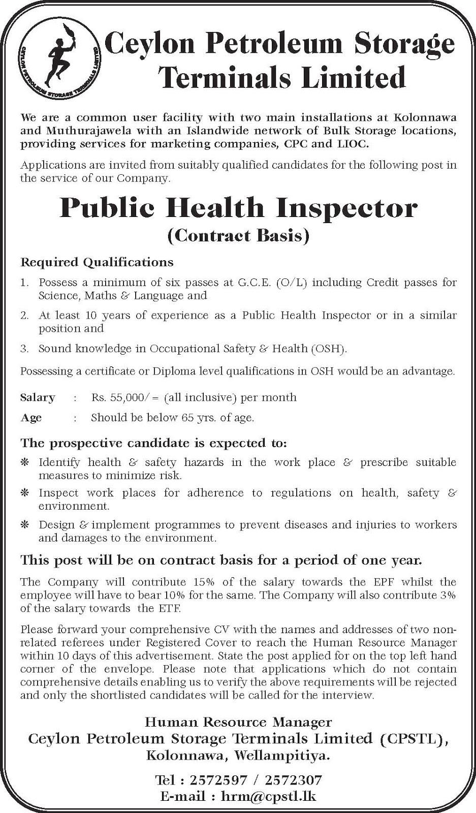 cv example for job service resume cv example for job it cv example information technology cv curriculum vitae job lanka vacancies