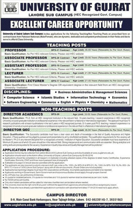 University Jobs, Jang, Express, 2016, GOVT JOBS, University of Gujrat Jobs 2016, University Jobs, Jang, Express, 2016, GOVT JOBS, Associate Professor, Professor Jobs, Lecturer,