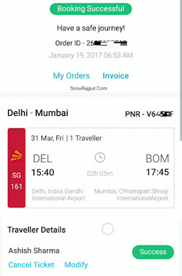 paytm  se Flight tickets Kaise Book Hoti Hai