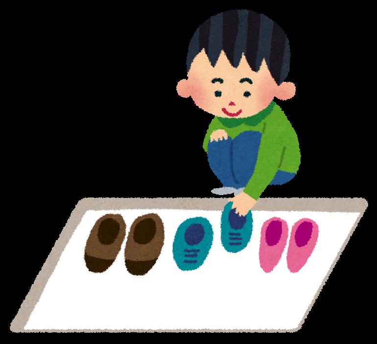 玄関のイラスト靴をそろえる男の子 かわいいフリー素材集 いらすとや