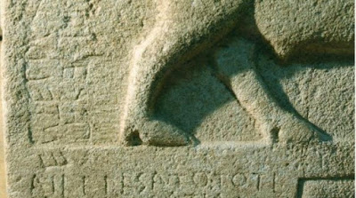 Θεσσαλονίκη: Επιγραφή από την αρχαϊκή πύλη των Σταγείρων αναφέρεται σε «κούρεμα» χρεών πολιτών