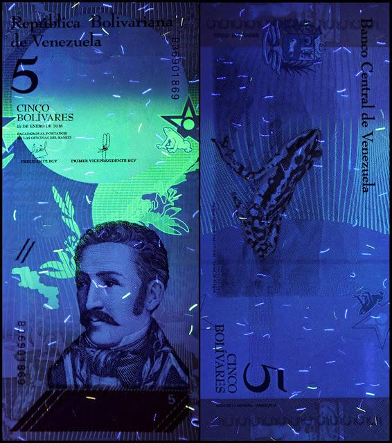 Venezuela Currency 5 Bolivares Soberanos banknote 2018 under ultraviolet light