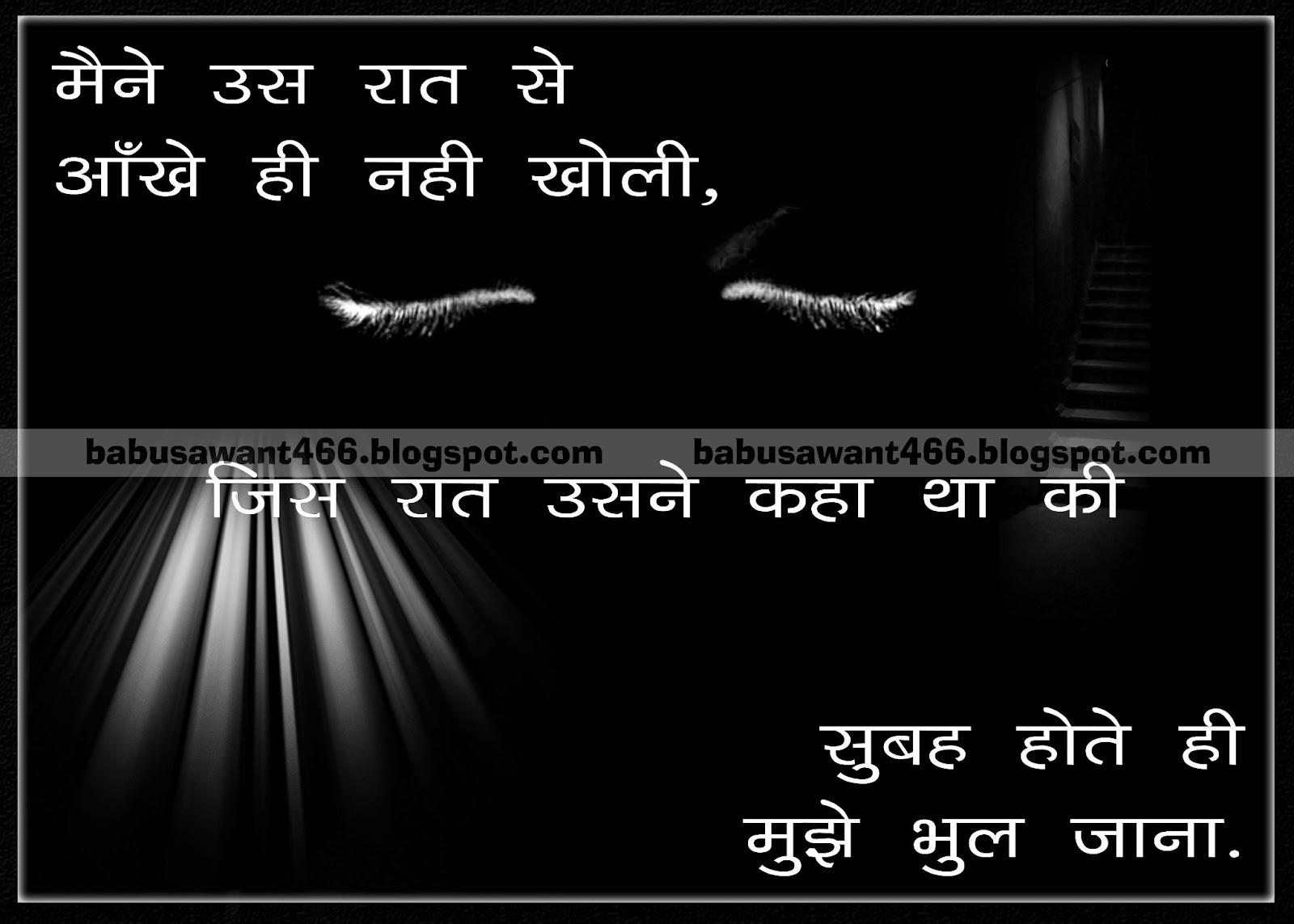 true heart touching status