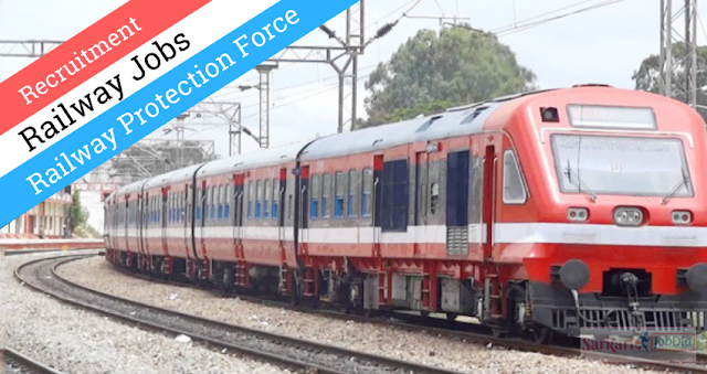 Railway-Protection-Force
