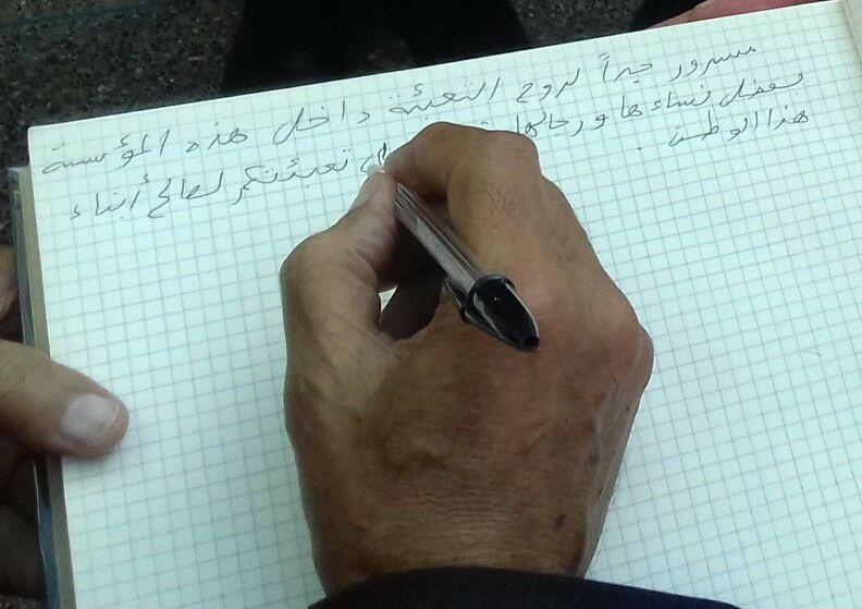 رسالة حصاد بالدفتر الذهبي لمؤسسة تعليمية ببني ملال