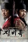 Vương Triều - The Jingbirok: A Memoir of Imjin War