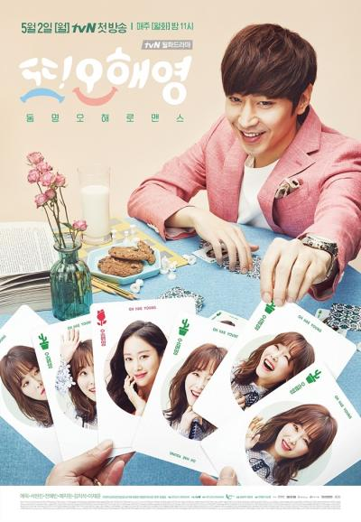 Sinopsis Another Oh Hae-young Korean Drama