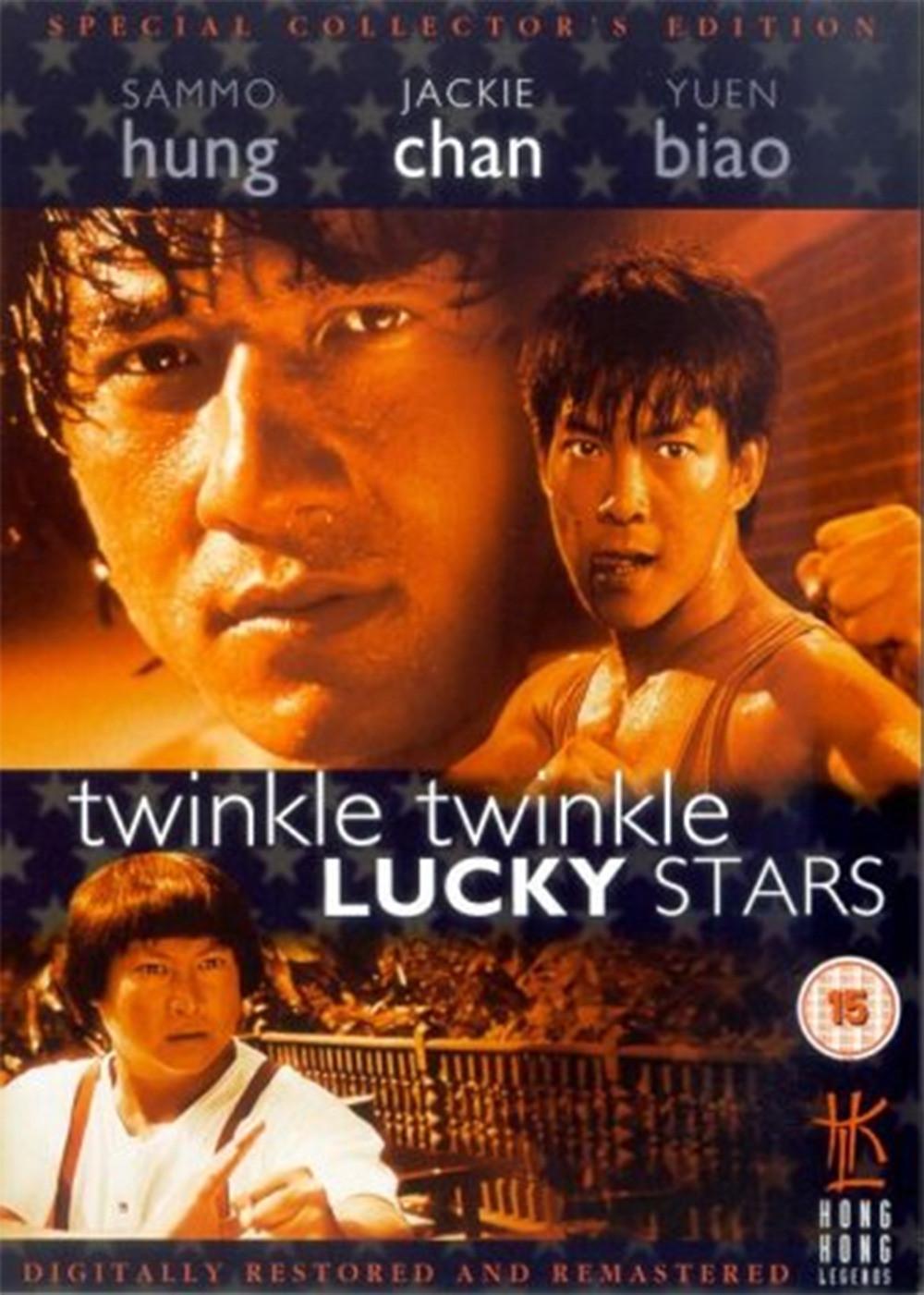 My Lucky Stars 2: Twinkle Twinkle Lucky Stars (1985) ขอน่าอย่าซ่าส์