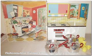 http://www.eurekavintage.blogspot.gr/2013/09/blog-post_3595.html